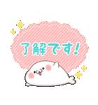 敬語あざらし2(個別スタンプ:1)