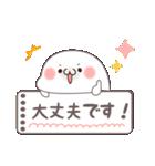 敬語あざらし2(個別スタンプ:3)