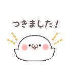 敬語あざらし2(個別スタンプ:14)