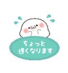 敬語あざらし2(個別スタンプ:18)