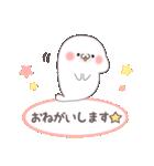 敬語あざらし2(個別スタンプ:20)