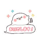 敬語あざらし2(個別スタンプ:21)