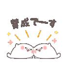 敬語あざらし2(個別スタンプ:22)