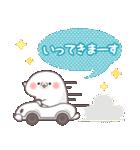 敬語あざらし2(個別スタンプ:35)
