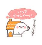 敬語あざらし2(個別スタンプ:36)