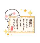 敬語あざらし2(個別スタンプ:40)