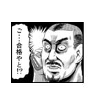コワモテで応答スタンプ3(個別スタンプ:02)