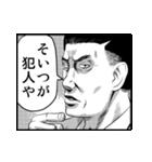 コワモテで応答スタンプ3(個別スタンプ:08)
