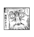 コワモテで応答スタンプ3(個別スタンプ:09)