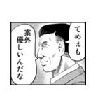 コワモテで応答スタンプ3(個別スタンプ:10)