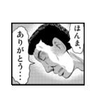 コワモテで応答スタンプ3(個別スタンプ:30)