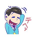 おそ松さん(個別スタンプ:02)