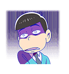 おそ松さん(個別スタンプ:05)