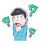 おそ松さん(個別スタンプ:09)