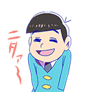 おそ松さん(個別スタンプ:21)