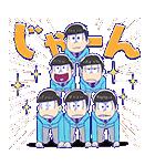 おそ松さん(個別スタンプ:25)