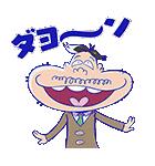 おそ松さん(個別スタンプ:32)