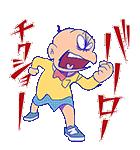 おそ松さん(個別スタンプ:36)