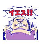 おそ松さん(個別スタンプ:37)