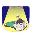 おそ松さん(個別スタンプ:39)