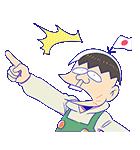 おそ松さん(個別スタンプ:40)