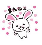 なかよしトーク 動く!うさぎのモフィPart2(個別スタンプ:01)