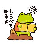 なかよしトーク 動く!うさぎのモフィPart2(個別スタンプ:03)