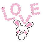 なかよしトーク 動く!うさぎのモフィPart2(個別スタンプ:04)