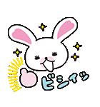 なかよしトーク 動く!うさぎのモフィPart2(個別スタンプ:05)