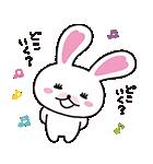 なかよしトーク 動く!うさぎのモフィPart2(個別スタンプ:06)