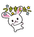なかよしトーク 動く!うさぎのモフィPart2(個別スタンプ:07)
