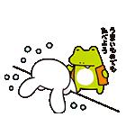 なかよしトーク 動く!うさぎのモフィPart2(個別スタンプ:08)