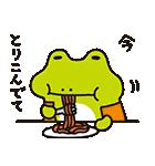 なかよしトーク 動く!うさぎのモフィPart2(個別スタンプ:10)