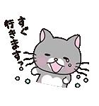 なかよしトーク 動く!うさぎのモフィPart2(個別スタンプ:11)