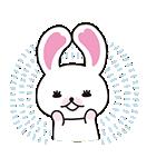 なかよしトーク 動く!うさぎのモフィPart2(個別スタンプ:13)