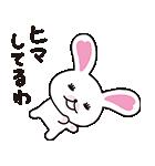 なかよしトーク 動く!うさぎのモフィPart2(個別スタンプ:18)