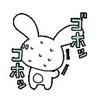 なかよしトーク 動く!うさぎのモフィPart2(個別スタンプ:23)