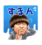 しゃべる雨上がり決死隊(個別スタンプ:05)
