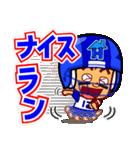 ホームサポーター アメフト編(個別スタンプ:2)