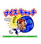 ホームサポーター アメフト編(個別スタンプ:4)