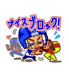 ホームサポーター アメフト編(個別スタンプ:9)