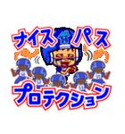 ホームサポーター アメフト編(個別スタンプ:10)