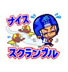 ホームサポーター アメフト編(個別スタンプ:11)