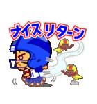 ホームサポーター アメフト編(個別スタンプ:13)