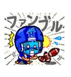 ホームサポーター アメフト編(個別スタンプ:14)