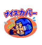 ホームサポーター アメフト編(個別スタンプ:15)