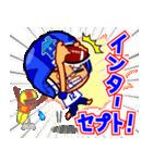ホームサポーター アメフト編(個別スタンプ:22)