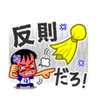 ホームサポーター アメフト編(個別スタンプ:25)