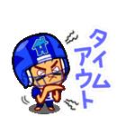 ホームサポーター アメフト編(個別スタンプ:26)