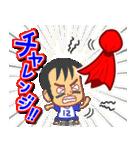 ホームサポーター アメフト編(個別スタンプ:27)